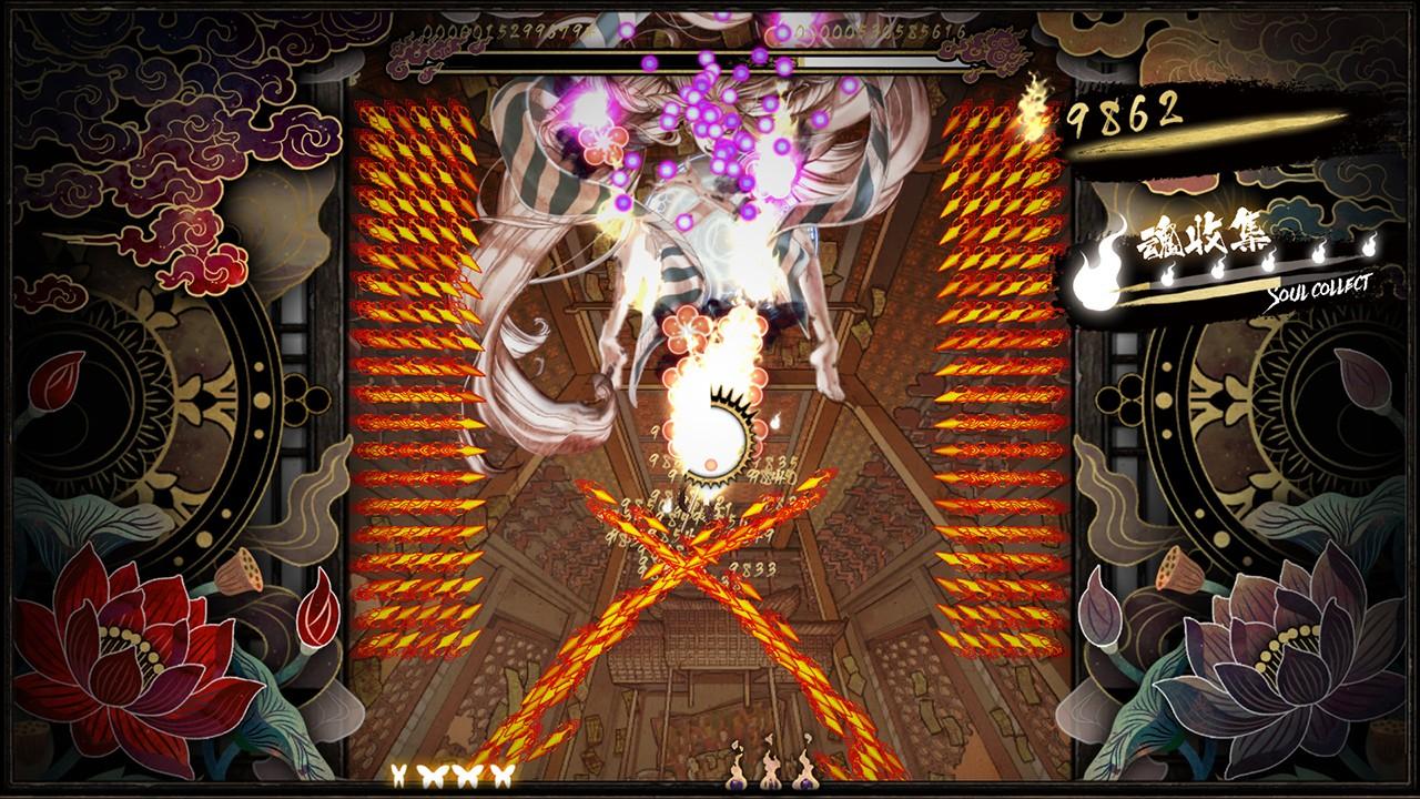 Screenshot from Shikhondo - Soul Eater (1/7)