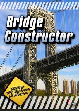 BridgeConstructor.jpg