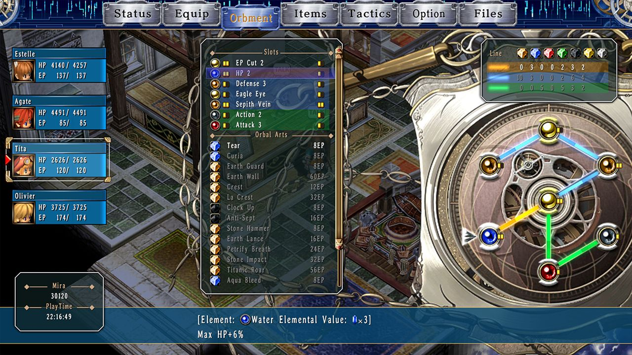 Screenshot from The Legend of Heroes: Trails in the Sky SC (3/8)