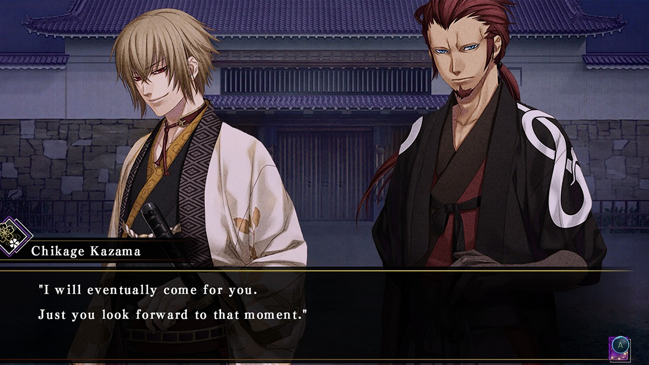 Screenshot from Hakuoki: Kyoto Winds (4/8)