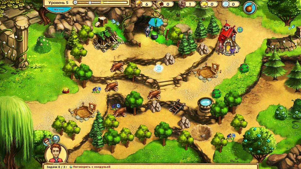 The-Beardless-Wizard-Screenshot-01.jpg
