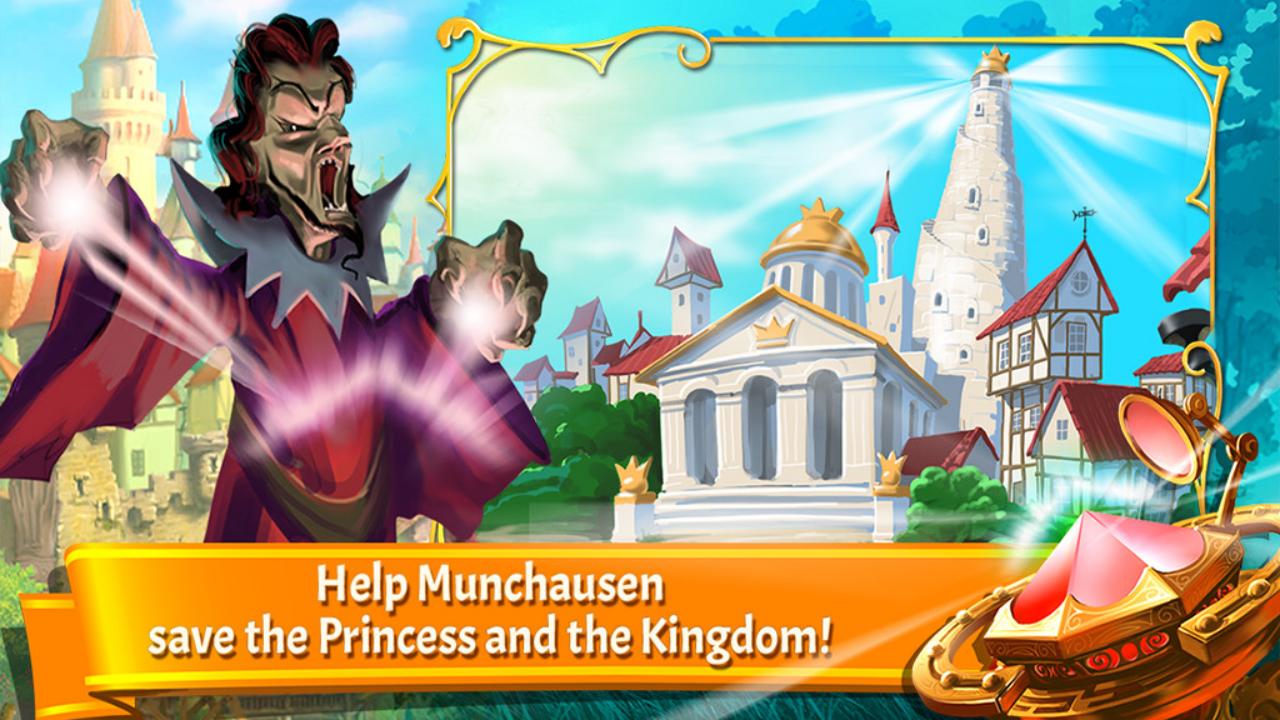 Screenshot from The Surprising Adventures of Munchausen (4/5)