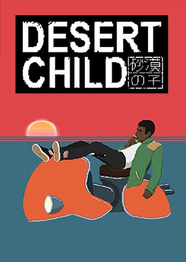 Desert-Child-Box-Image.jpg