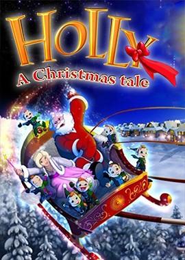 Holly-A-Christmas-Tale-Box-Image.jpg