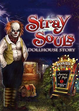StraySoulsDollhouseStory_BI.jpg
