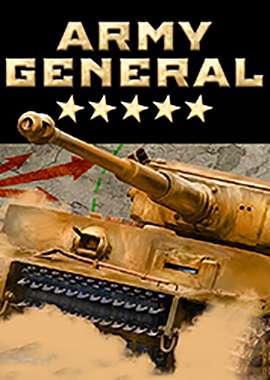 Army-General-Box-Image.jpg