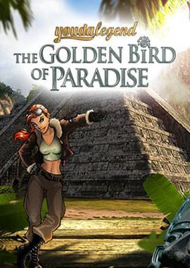 BirdParadiseYouda.jpg