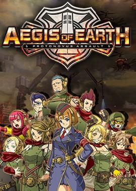 Aegis-of-Earth-Protonovus-Assault-Box-Image.jpg
