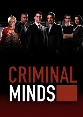 Criminal-Minds-Box-Image.jpg