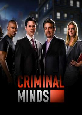 CriminalMinds.jpg