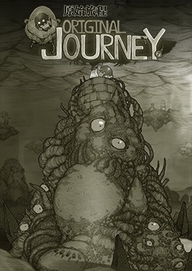 Original-Journey-Box-Image.jpg