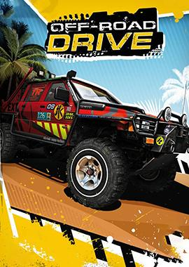 Off-Road-Drive-Box-Image.jpg
