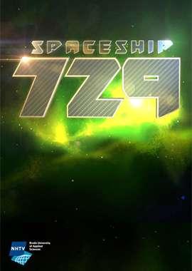 Spaceship-729-Box-Image.jpg