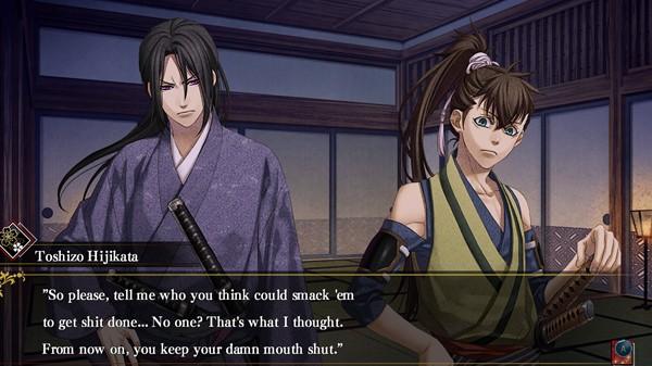 Screenshot from Hakuoki: Edo Blossoms (1/5)