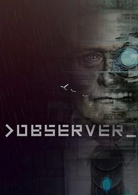 Observer-Box-Image.jpg