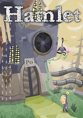 Hamlet-Box-Image.jpg