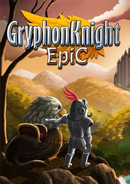 Gryphon-Knight-Epic-Box-Image.jpg