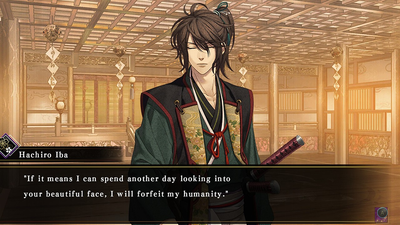 Screenshot from Hakuoki: Kyoto Winds (2/8)