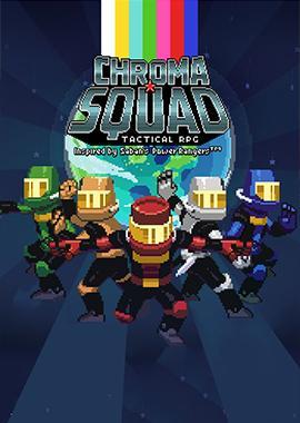 Chroma-Squad-Box-Image.jpg