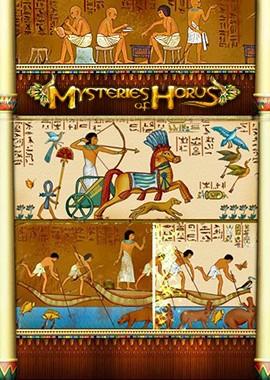 Mysteries-Of-Horus-Box-Image.jpg